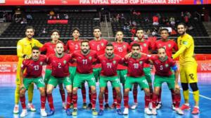 المنتخب المغربي داخل القاعة