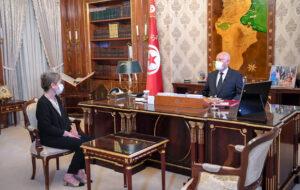 تونس 1