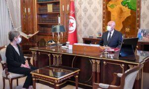 تونس 2