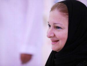 ريما بنت طلال