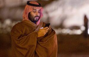 زوجة محمد بن سلمان
