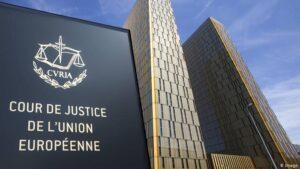 محكمة العدل