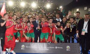 منتخب الصالات المغربي