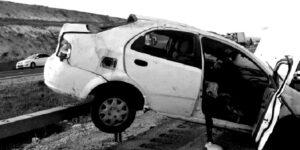 غرق بالسيارة