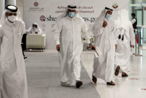 قطريون